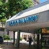 【ハワイ】旅行記⑮:お土産を探しにスーパーマーケット「FOOD PANTRY」へ