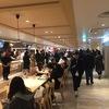 梅田の阪急三番街にオープンしたフードコート「UMEDA FOOD HALL(ウメダフードホール)」に行ってきました。【実食情報付き】