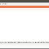 Lenovo ThinkPad X220i に Ubuntu16.04 LTS Desktop を入れた