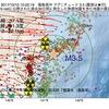 2017年10月10日 10時22分 福島県沖でM3.5の地震