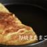 【動画】厚焼きたまごを使ったたまごサンドを作ってみた。レシピ付き!