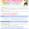 dept24's diary・生田和良・大阪大学名誉教授 dept24's diary・生田和良・大阪大学名誉教授 ウイルスの目を通して、人間社会のウイルス感染症についてつぶやきます。 2021-05-09 ■   飲食店で、もし新型コロナウイルス感染者が発生しているとすると、無症状の期間(発症前の数日)に「密状態での数時間の空間共有」が原因では?