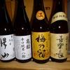 2000円純米酒飲み会のために買ってきた