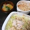 鶏むねクミンシード、スープ、サラダ