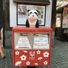 日本最古の遊園地で童心に返ってみるのもいいかも・・・?浅草と言えば花やしき。