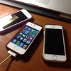 MBKでiPhone5sを買う