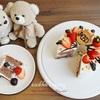 【スイーツ】新しいシフォンケーキの型でお誕生日ケーキ/Birthday Cake