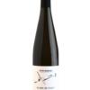 シェルドレイク取扱ワイン独り飲み Bottle6【チェコ / ピノ・ノワールの白】