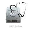 Mac で Raspberry Pi 用のディスクをフォーマット その 3 -- ディスクユーティリティー