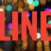 LINEでの個人情報管理に問題か、中国や韓国で閲覧可能状態に...