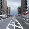 東京オリンピック2020組織委員会 終わりました。その3