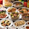 【オススメ5店】銀座・有楽町・新橋・築地・月島(東京)にある香港料理が人気のお店