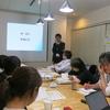 セミナー・レポート:5月11日(土)開催、「人にしっかりと伝わるアクティブ・ライティング入門」(後編)