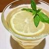 ミントウォーターを使って作る「レモネード」作り方・レシピ。