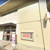 愛媛県愛南町の深浦郵便局で郵便局長が自殺、2億円不明事件!