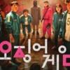 """話題沸騰!世界83カ国で1位獲得。Netflixオリジナル韓国ドラマ""""イカゲーム""""が凄い5つのワケ。(ネタバレなし)"""