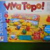Viva Topo!(ねことねずみの大レース)ボードゲーム