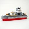 レゴ:船の作り方 LEGOクラシック10715だけで作ったよ(オリジナル)