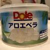 アロエの爽やかな香り! 「アロエベラ」のシラップ漬け缶詰で本格的なアロエヨーグルトを作る【アロエベラ/Dole】