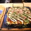 「花」京橋の飯! おすすめのお好み焼き