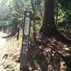 散歩道・山科疏水沿いの史跡ぐるり その2