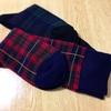 【プレゼントにも】おしゃれが大好きな夫のお気に入り靴下