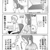妊活記録174・175(マタニティライフ・治療費総額)