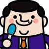 【芸能】宮迫博之語るオファー殺到の今 さんま事務所入りは全く進まず