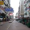 GW香港旅行|5日目