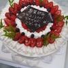 特注ケーキ集!Part2