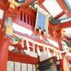 今回購入した日枝神社の御守りと、「春分の日」のお話し。