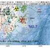 2017年09月11日 07時46分 千葉県東方沖でM3.7の地震