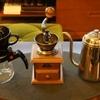 No.557 雨の日は、コーヒー道具一式と。