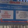 カザフ語とロシア語