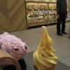 ゴールドキウイのソフトクリーム☆*:.。. o(≧▽≦)o .。.:*☆