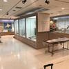 アイヌ資料センター。