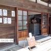 【食】江ノ島 㠀舎(とうしゃ)TO-U-SHA【完全禁煙】