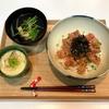 【献立・一汁一菜】まぐろのごま味噌漬け丼+茶碗蒸し+すまし汁
