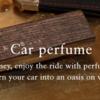 【ハイセンスな欧州土産】リチュアルズのカーパフュームをお勧めする5つの理由