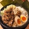 食レポ B級グルメ 味噌の大将(ラーメン 愛知県春日井市)