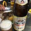 キリン一番搾り「大阪に乾杯」瓶ビールバージョン発見!!