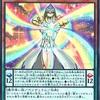 茶番ARC-V編 第200話
