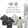 ヒューストン/HOUSTON=アロハシャツ=ボトルキャップ瓶デザイン!