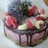 苺とビーツのRawケーキ