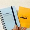 2017年の手帳とノートの使い分け。いつもながら一元化は難しい・・・