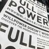 「FULL POWER(フルパワー) 科学が証明した自分を変える最強戦略」を返却しに日本橋図書館に行ってみた。爪楊枝にビビる。(中央区日本橋人形町)
