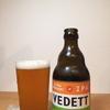 ヴェデット・エクストラIPA 強めのIPA+ベルギーのスパイス感のするビール ビールの感想58