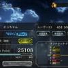 Shadowverse【シャドウバース】73日目