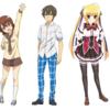 【2016春アニメ】学校の制服についての感想・レビュー