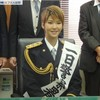 宝塚 一日警察署長の歴史Ⅱ + 秋の交通安全大使 2018